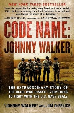 Code Name Johnny Walker (2015)