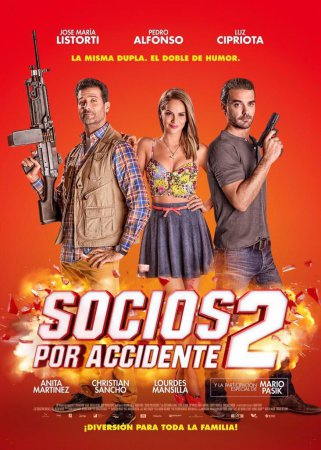 Socios por accidente 2 (2015)
